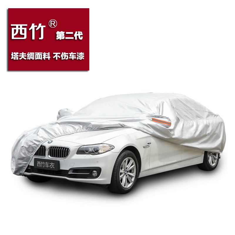 West bamboo sun rain and dust sewing car hood applicable porsche cayenne macan panamera pana us na