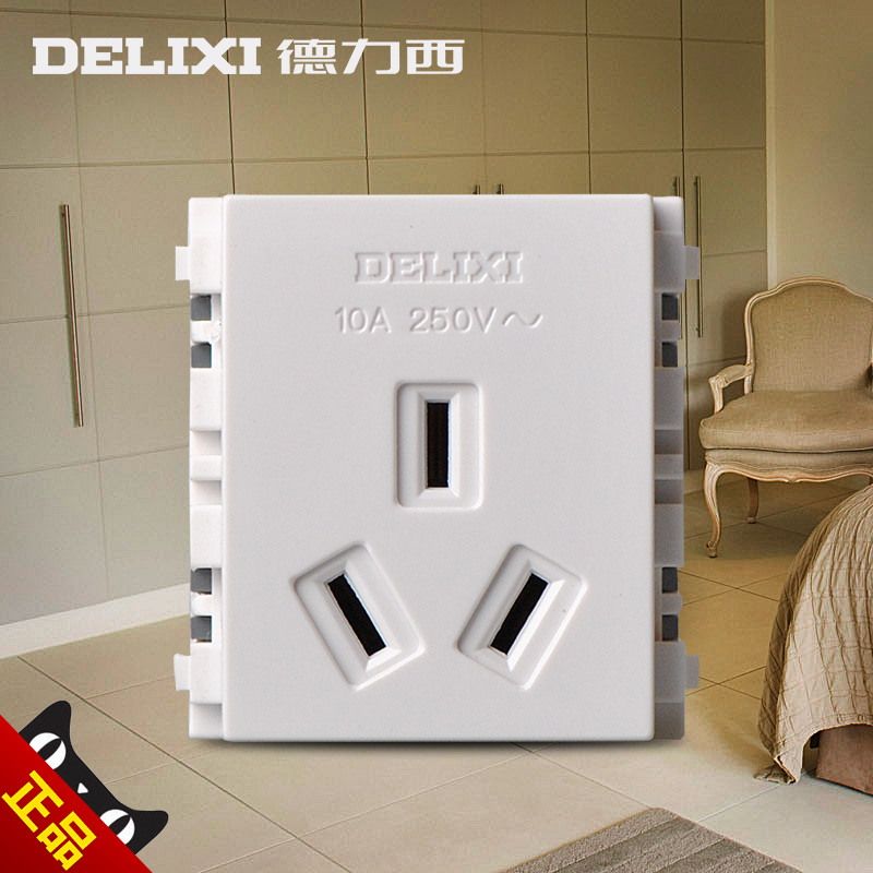 West germany 120 type switch socket wall socket panel with three holes 10a module genuine special party