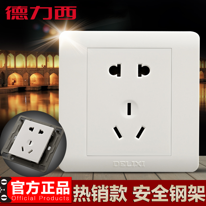 West germany switch socket panel switch panel switch five hole socket 86 type 5 household wall plug power supply