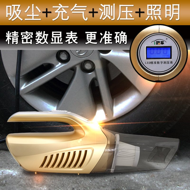 Wet and dry car vacuum cleaner car vacuum cleaner power powerful car four car hit the air pump car home dual handheld