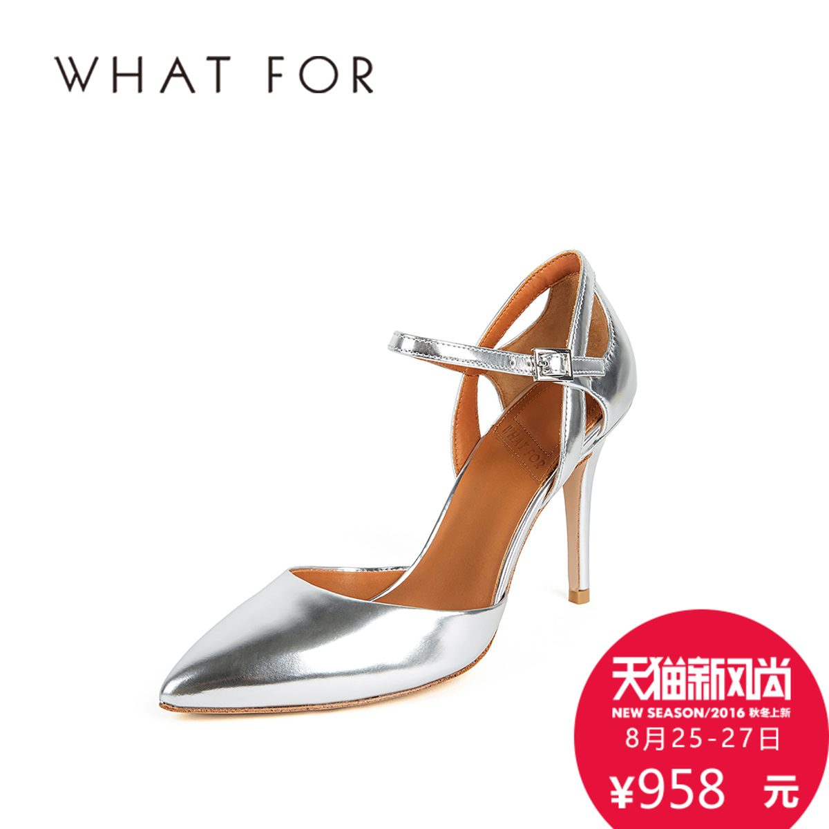 What for spring and summer new ms. leather shoes hollow pointed high heels shoes WG133L01059