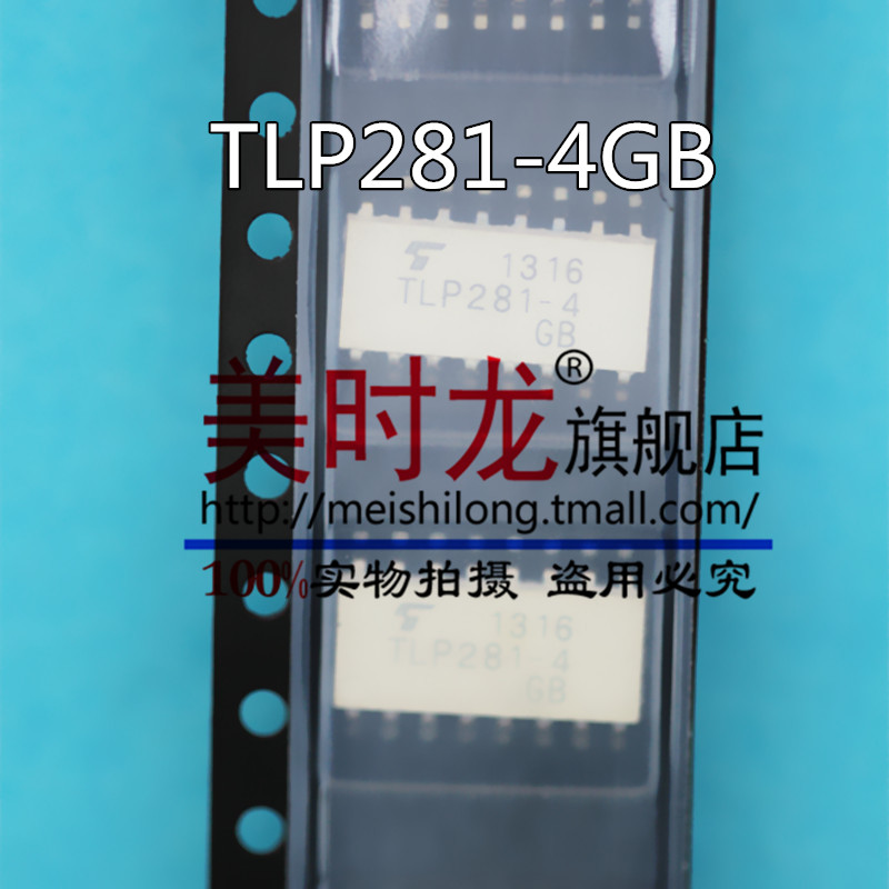When the united states dragon tlp281-4gb tlp281-4 tlp281 sop16 genuine original