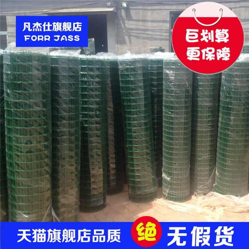 Where gse netherlands network 2.5 line 1.2 high fence barbed wire breeding net net net net net orchard fence fence isolation net