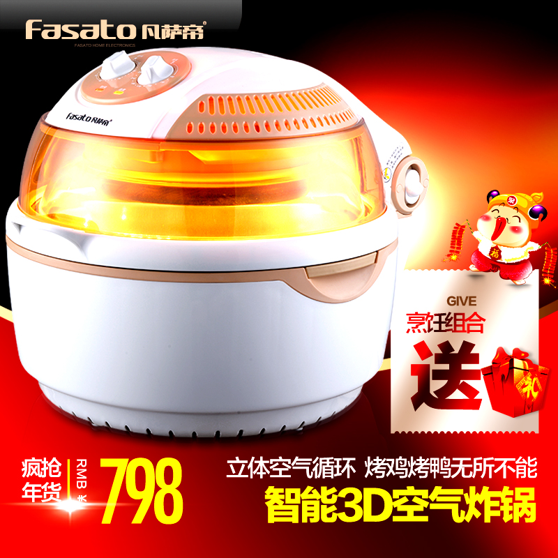 Where sa di FST393 household air fryer fryer without oil fryer fries large capacity commercial light wave Machine