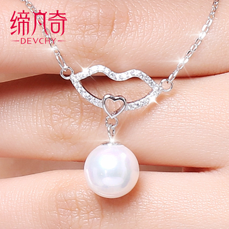 Where the association odd 925 silver cz diamond sexy lips korean version of the high quality silver jewelry clavicle chain necklace pearl necklace