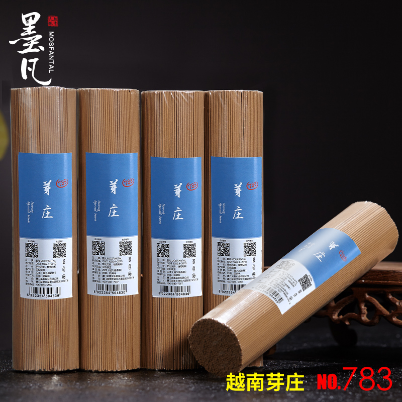 Where the ink perfume incense incense nha trang line 783g tribute incense incense lying buddha incense incense incense home indoor aromatherapy