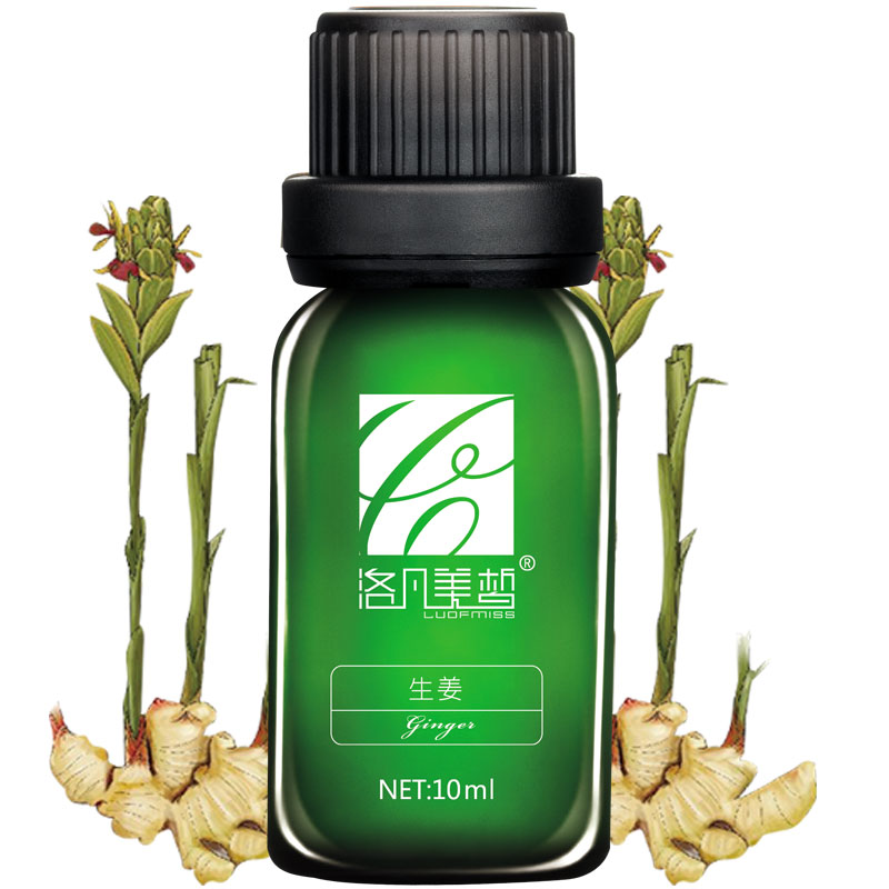 Where the united states xi luo ginger essential oil 10 ml unilateral oil feet foot body massage oil scraping oil genuine