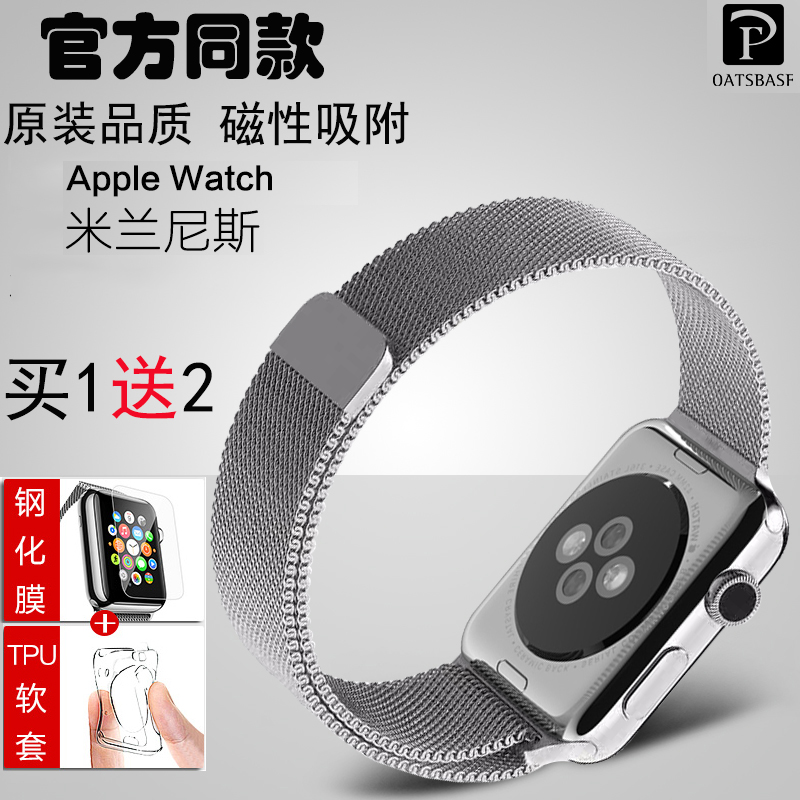 Where to send apple apple milanese watch iwatch watch strap leather strap metal stainless steel magnetic