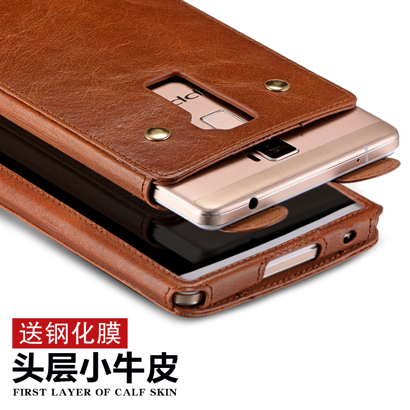 Where to send real leather phone shell mobile phone real leather thin oppo r7plus oppor7plus r7plus mobile phone sets