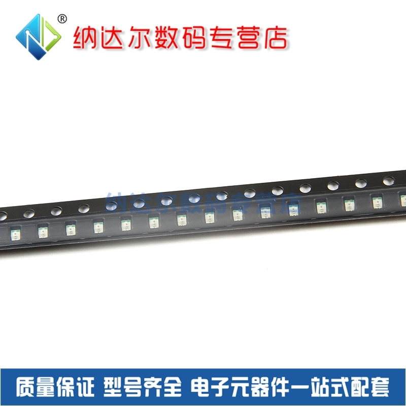 White light 0603 smd led lights highlight 0603 white light emitting diode led highlighted 100 only