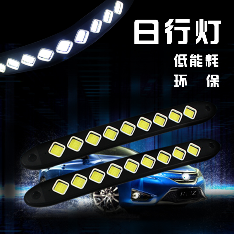 White light blue light car modified car led daytime running lights running lights universal daytime running lights