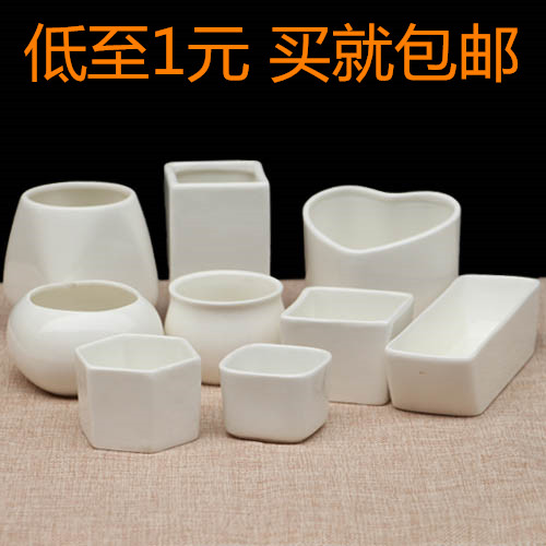 White porcelain pots with tray bamboo tray combination of ceramic pure white minimalist small king round personality more meat plants