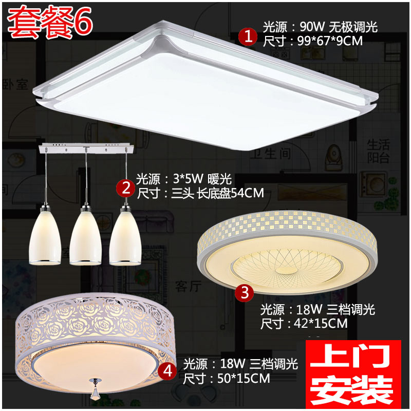 Whole house combo lamp nvc rectangular living room lamp crystal lamp living room lamp bedroom lamp led ceiling kit