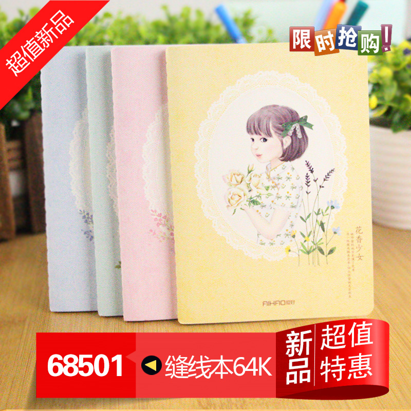 Wholesale floral girls high quality notebook diary notepad stationery hobby 68501 korean version of the wholesale