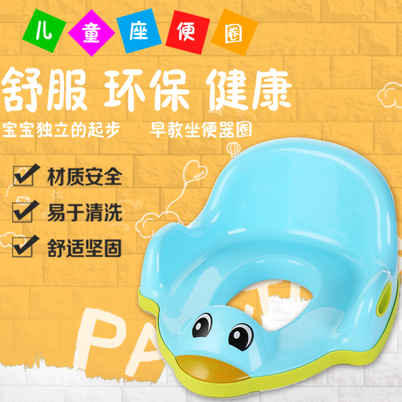Widened to increase children's toilet seat baby potty toilet seat ring child seat cushion men and women toilet toilet infant potty stool