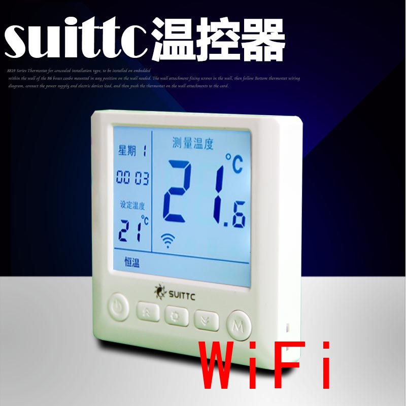 China programmable room thermostat china programmable room get quotations large screen wifi phone app control xinyuan suittc programmable electric floor heating thermostat excellent cheapraybanclubmaster Choice Image