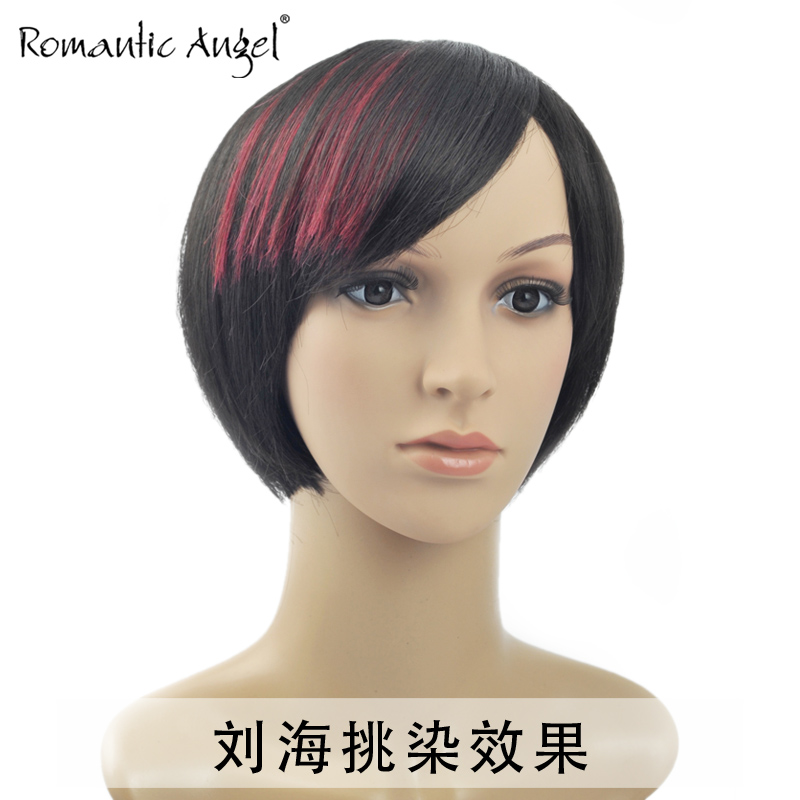 Wig hair piece hair piece 2 clamp 15cm article pick the color color streaked bangs straight hair thin hair extensions human hair smooth hair