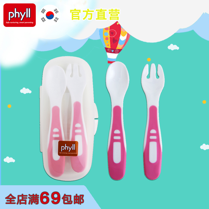 Will be in seoul baby cutlery set spoon fork combination of equipment for children cutlery set with box portable equipment imported from korea