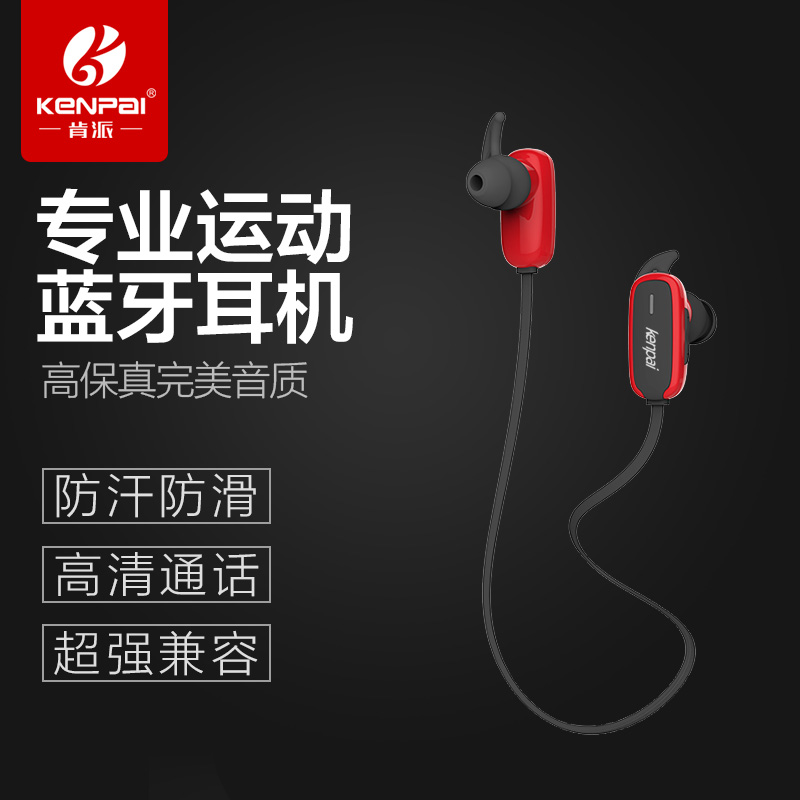 Willing to send k7 sports bluetooth 4.0 headset ear style wireless mini double ear headphones universal 4.1 compont