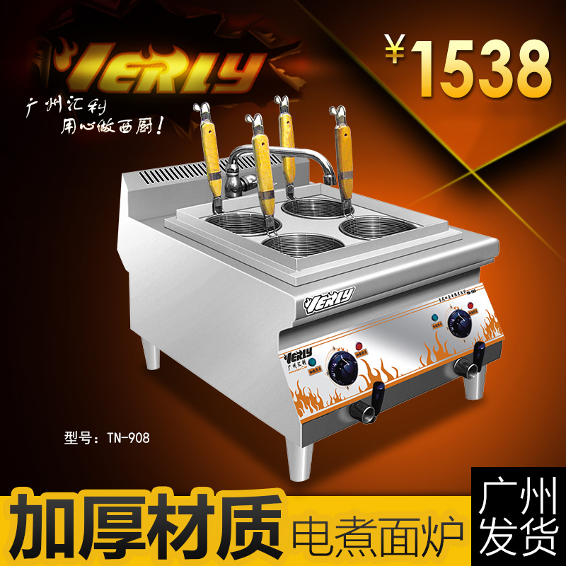 Willy TN-908 desktop four electric cooking stove cooking stove electric cooking stove cooking stove spicy machine