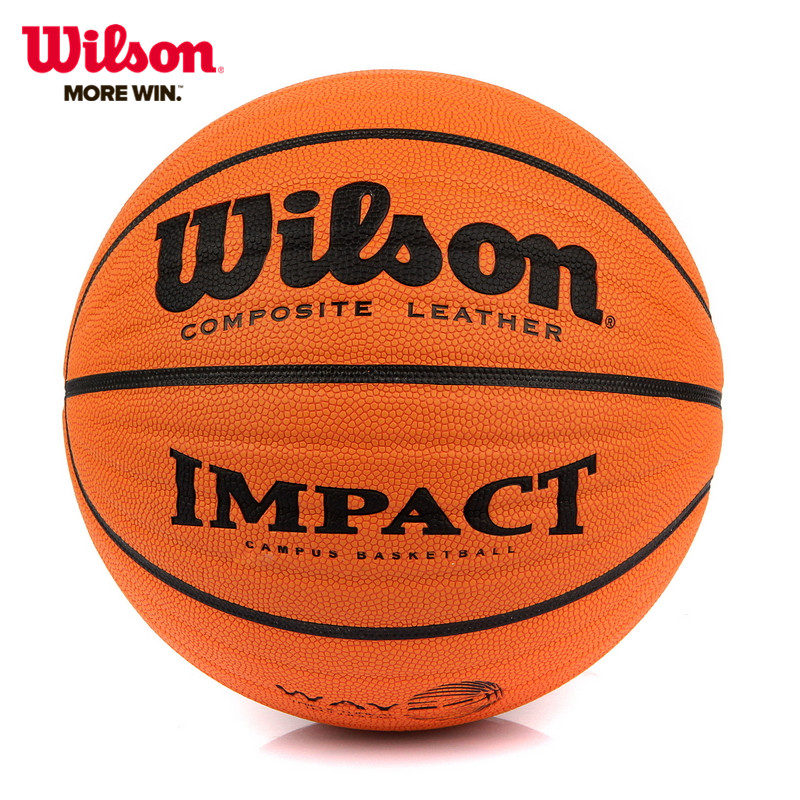 Wilson indoor and outdoor basketball leather feel super soft wearable campus star 304 v whole wave technology