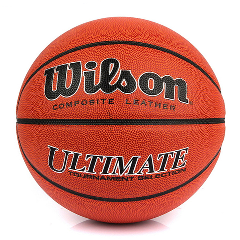 Wilson/wilson common indoor and outdoor basketball competition training wear wb306s campus