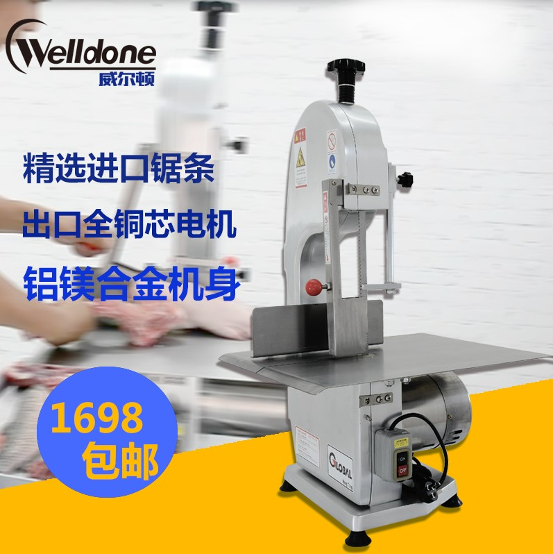 Wilton stainless steel commercial desktop bone saw cutting bone machine polished aluminum fuselage aspics frozen fish bone cutting machine