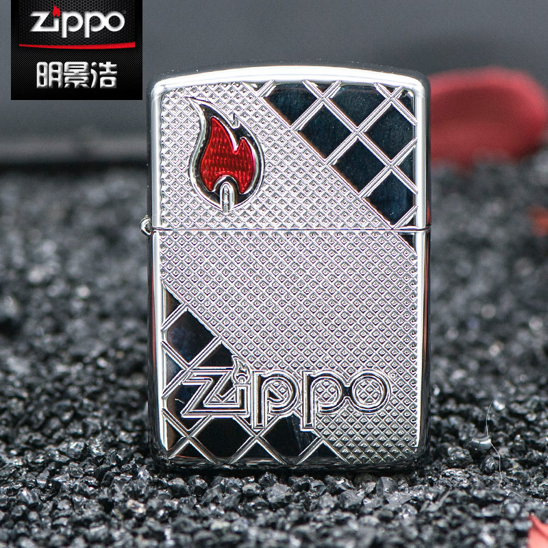 Windproof lighter zippo american original authentic 2016 new armor deep carved flame logo 29098