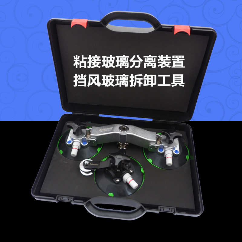 China Windshield Removal Tool, China Windshield Removal Tool ...