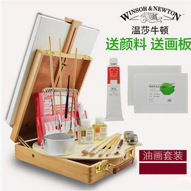Windsor newton 24 color beginner painting tool kit painting kit 1218 oil paints oil paints suit