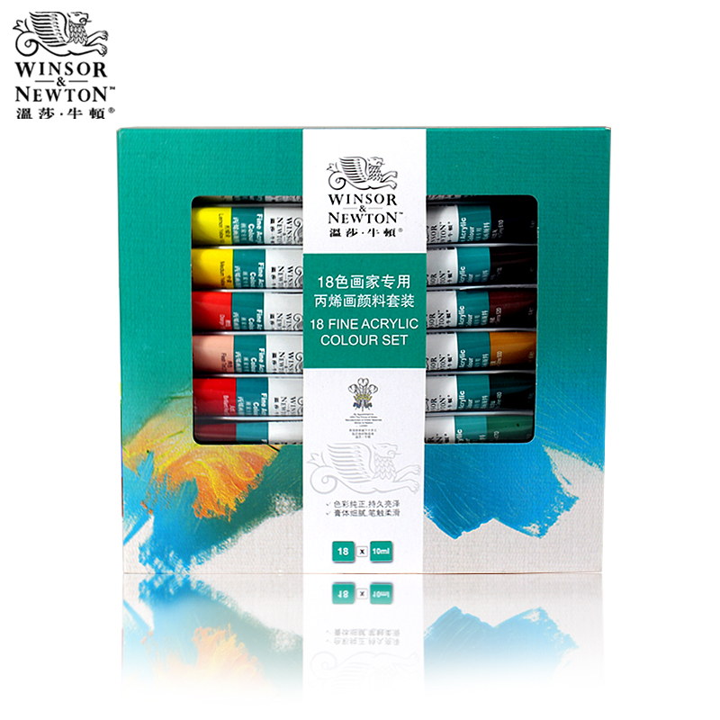 Windsor newton acrylic paint painter dedicated about'polishing suit painted wall painted textile paint tubes 18 colors