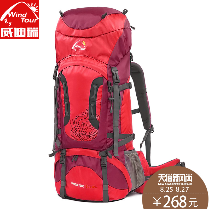 Windtour/wei dirui phoenix outdoor mountaineering bag shoulder bag men and 60 + 10l/70 + 10l hiking pack