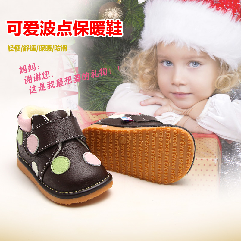 Winfrey may be new leather shoes toddler shoes boys and girls winter plus cotton padded shoes plus velvet velcro shoes jiao jiao 6158
