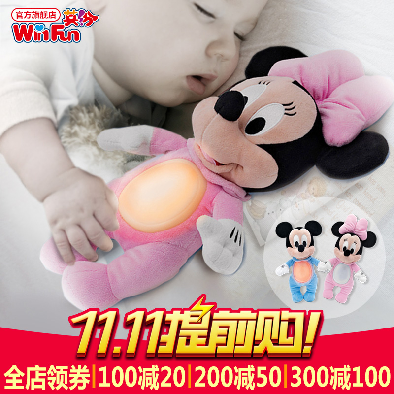 Winfun/english fun hypnotic sleep appease baby plush toys baby disney/disney chaper by 0156