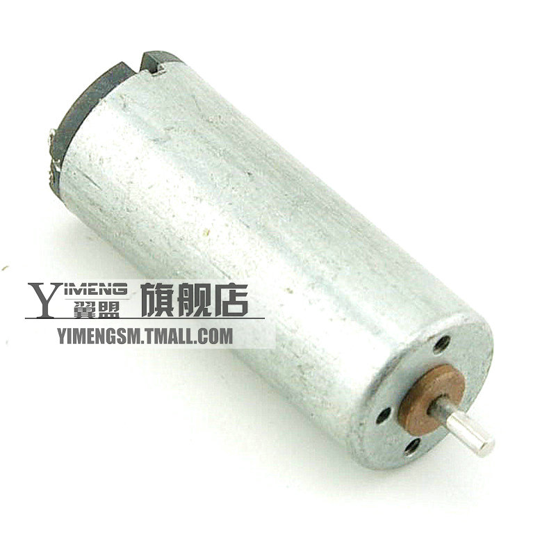 Wing league | are'small brushless dc motor 1230 motor cylinder motor model aircraft motor power (5 rats)