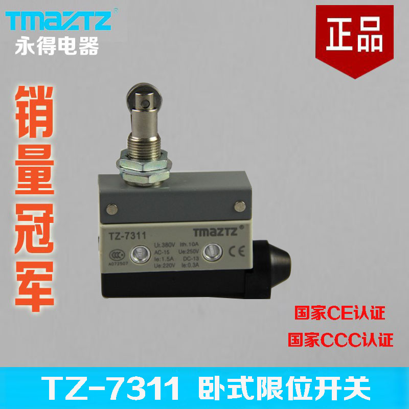 Wing trip switch micro switch tz-7311 horizontal limit'switch