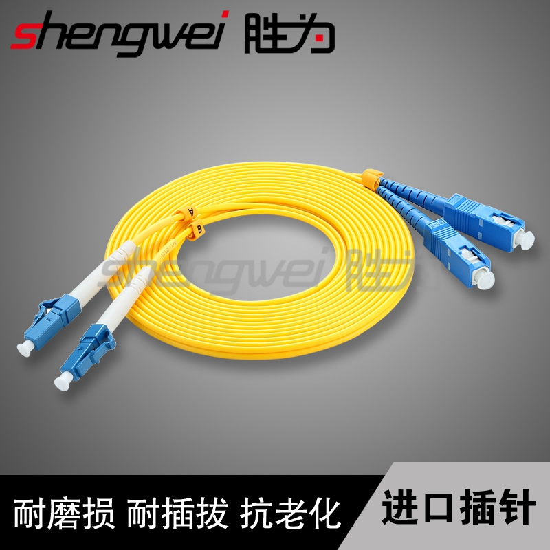 Wins for fiber jumper telecommunication grade quality imported mortise lc-sc singlemode duplex transceiver pigtail 5 m