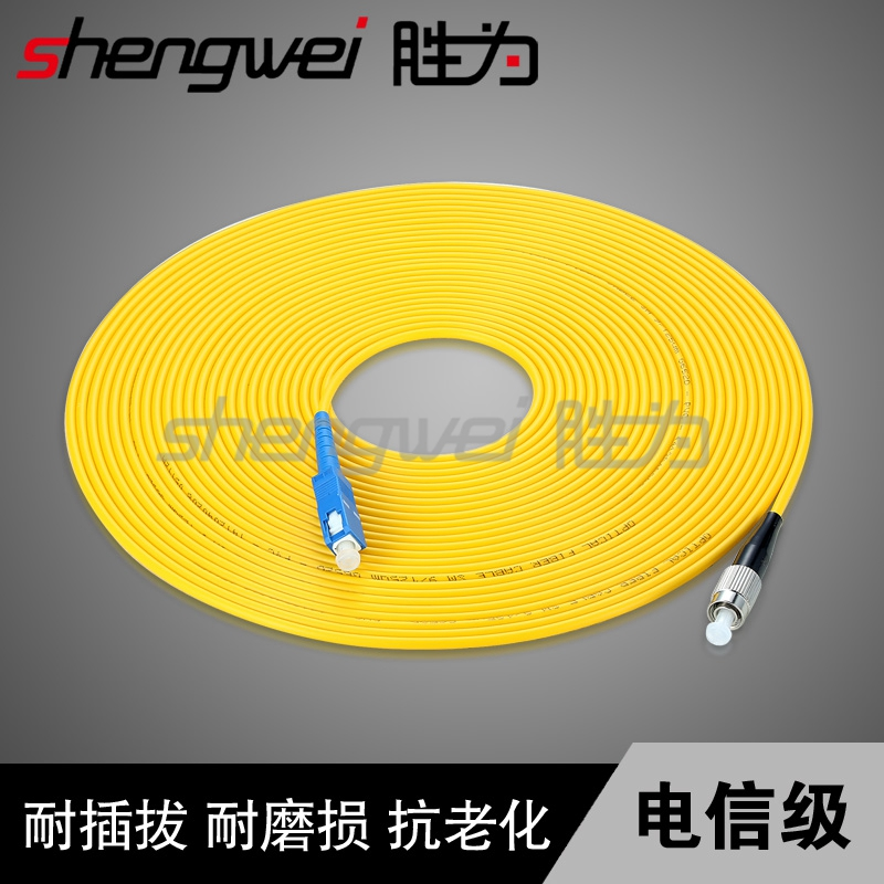 Wins for fiber jumper telecommunication grade quality imported mortise transceiver pigtail sc-fc singlemode single 10 m
