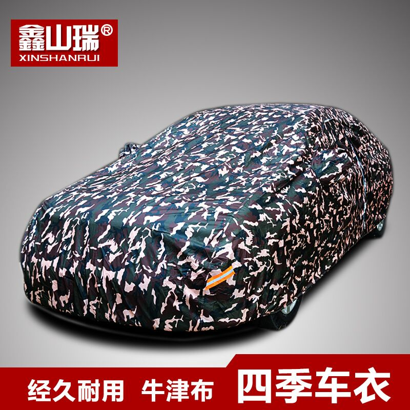 Winter camouflage protective car cover sewing lavida modern buick volkswagen ford bmw honda peugeot special thick