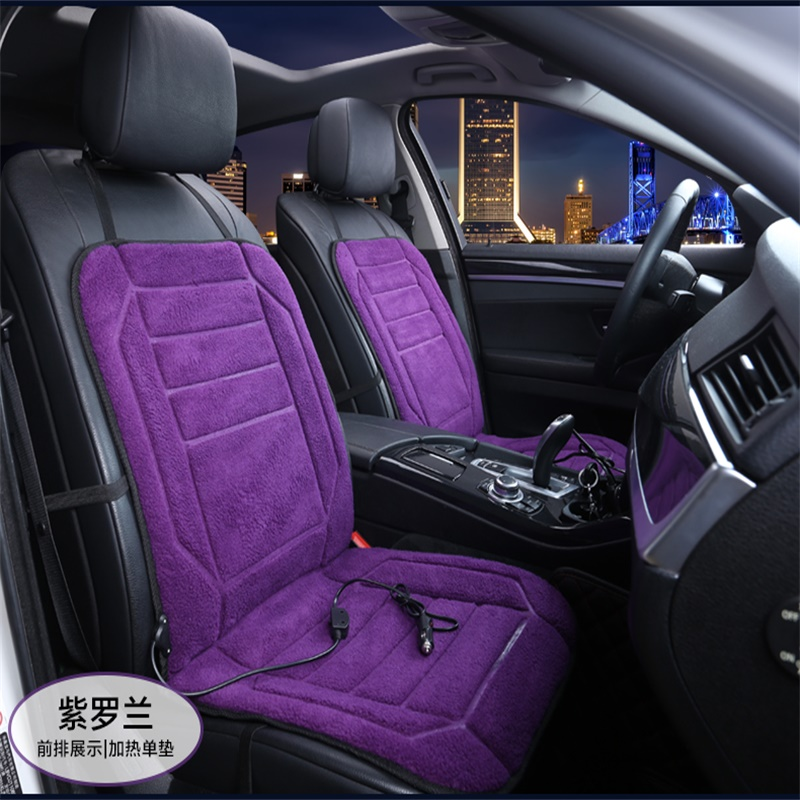 Winter car seat heater car seat cushion plush car seat through the use trucks 12v24v electric heating pad