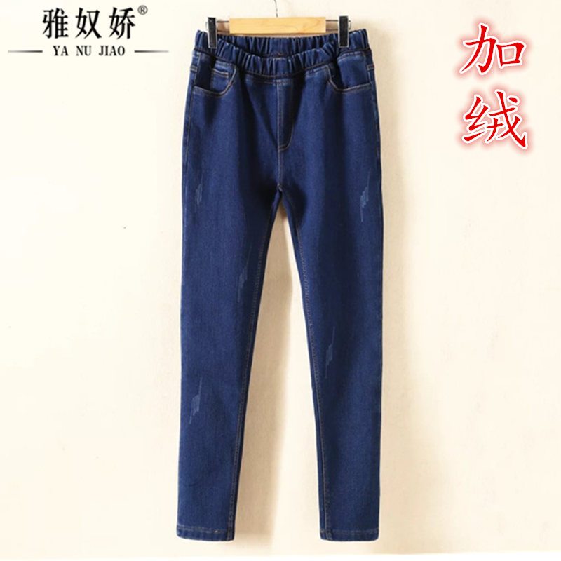 Winter new large size women warm stretch elastic waist was thin fat mm fertilizer to increase plus velvet trousers jeans