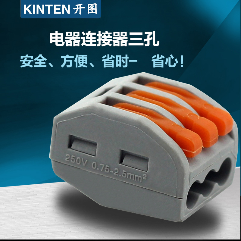 Admirable China Marine Electrical Wiring China Marine Electrical Wiring Wiring Digital Resources Indicompassionincorg
