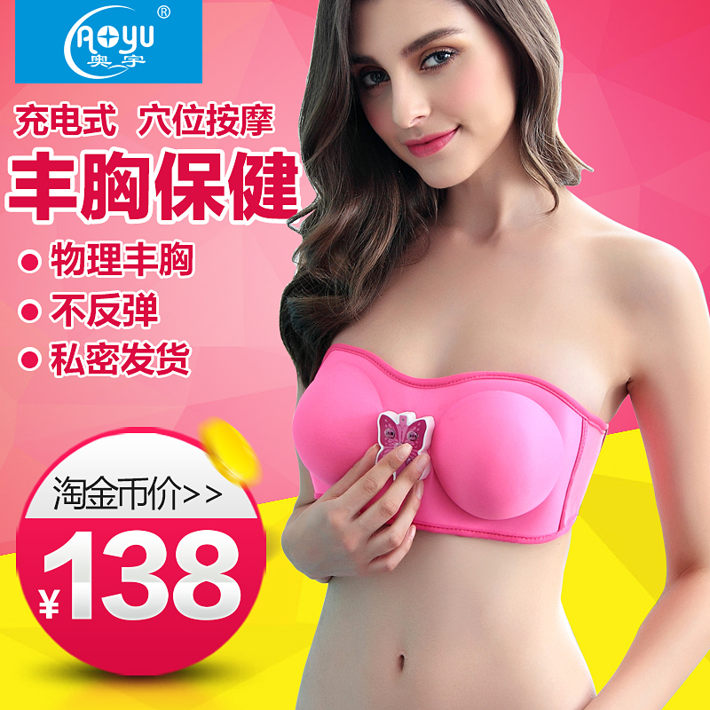 5e3ee3b053 Get Quotations · Wireless electric breast instrument chest massage breast  sagging breasts increased bra breast hyperplasia massager