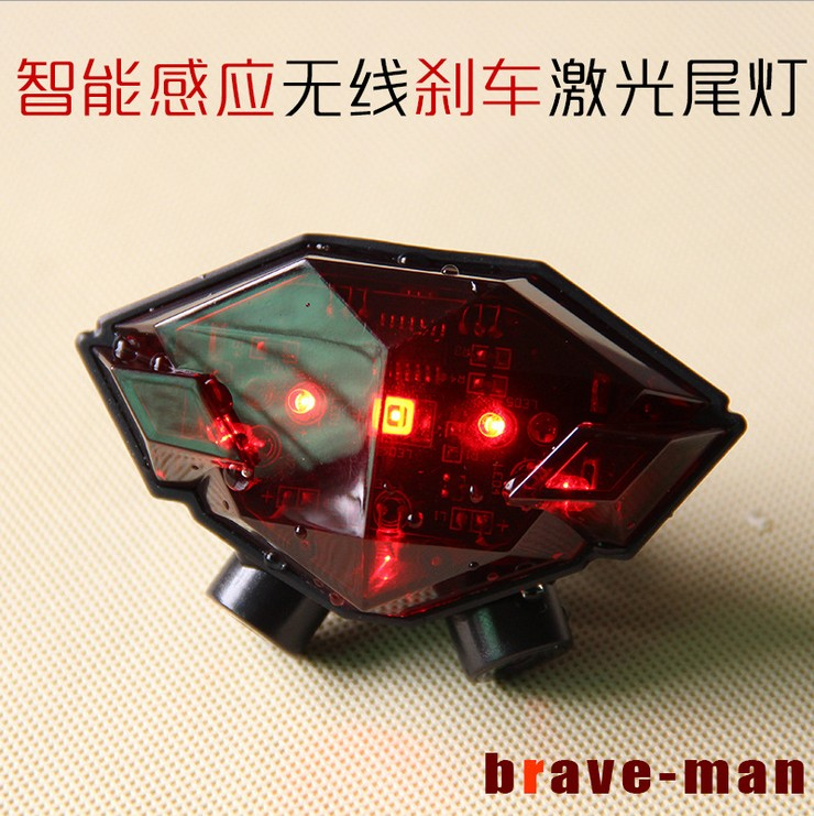 Wireless smart sensor brake mountain bike bicycle taillights laser taillight warning light single lamp