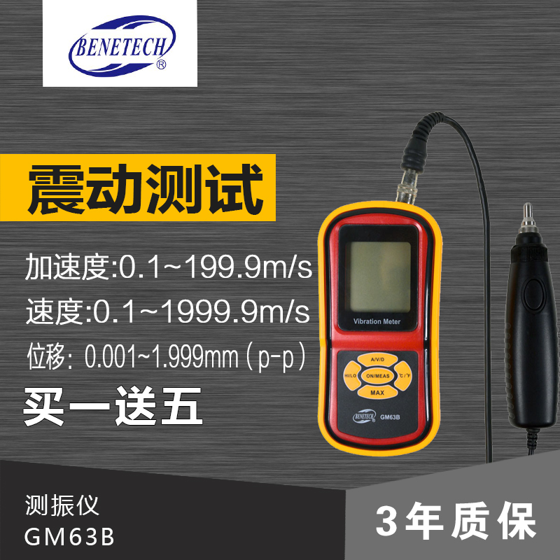 China Gm Instrument Cluster, China Gm Instrument Cluster Shopping
