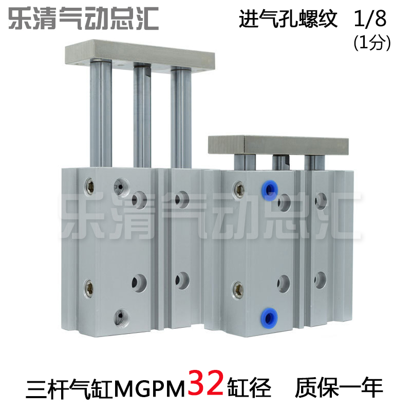 With a cylinder auniformmovement tcm-199/MGPM32 * 20/25/30/40/50/75/100/150/200z three gas cylinders