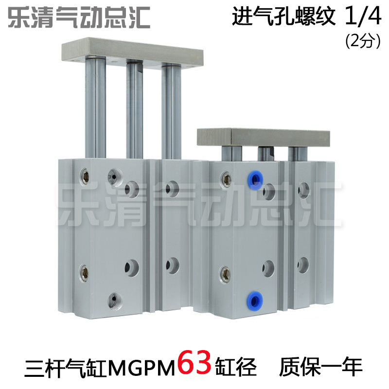 With a cylinder auniformmovement tcm-199/MGPM63 * 20/25/30/40/50/75/100/150/200z three gas cylinders