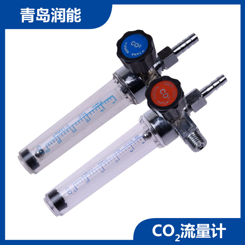 With a seat table tube flowmeter argon co2 carbon dioxide gas meter fittings common table ar flow tube glass tube Tube