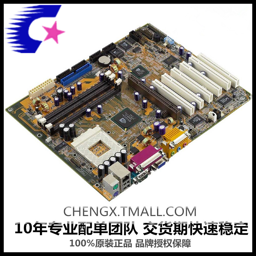 With a single professional electronic components with a single integrated circuit transistor bom table