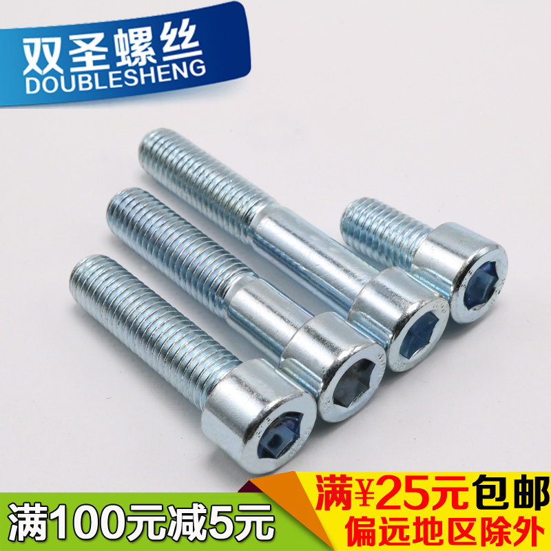 Within 8.8 galvanized hex head screw cup hex bolts m3 * 6-8-10 -12-16-20-25-50